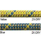 New England Ropes 9mm Unity 70m 2xDry
